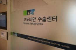 Новейший автоматизированный центр трансплантации стволовых клеток открылся в МЦ Сунчонхян